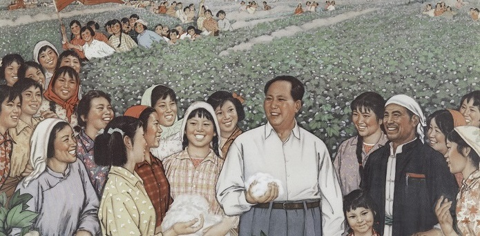 "Chinese Propaganda Posters – ""Serve the People, China"""